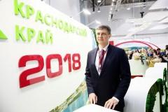 Вице-губернатор Игорь Галась рассказал о проекте развития Краснодарской агломерации