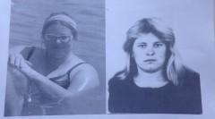 В Тихорецком районе Кубани без вести пропала Наталья Чепурная