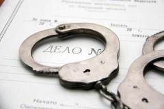 Бывший мировой судья Краснодара стал фигурантом уголовного дела