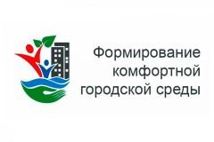 В 2019 году в программе «Формирование комфортной городской среды» будет участвовать 51 населенный пункт края