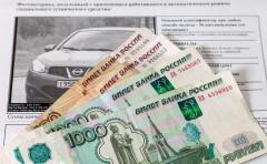 В России, возможно, упростят оплату мелких штрафов ГИБДД