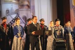 В Краснодаре открылся XX Кубанский фестиваль православных фильмов «Вечевой колокол»