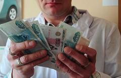 Врачам и медсестрам повысят зарплату из страхового запаса органов ОМС Кубани