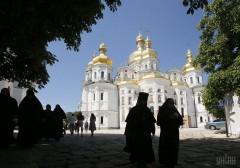 Украинская православная церковь приостановила евхаристическое общение с Константинополем