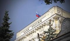 ЦБ РФ лишил лицензии московский «УМ-Банк»