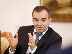 Вениамин Кондратьев поручил отремонтировать мост между Красноармейским и Славянским районами
