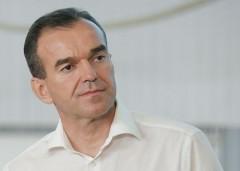 Вениамин Кондратьев: «Важно чтобы «Крайинвестбанк» был региональным не только по названию, но и по содержанию»