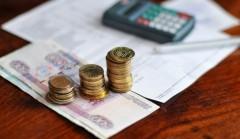 Власти РФ утвердили двухэтапную индексацию тарифов ЖКХ