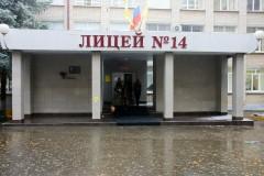 Ставропольские выпускники узнали о порядке поступления в Саратовский институт Росгвардии