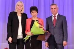 Вице-губернатор Анна Минькова поздравила Краснодарское краевое профобъединение с 70-летием