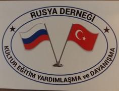 В Стамбуле пройдет I Российско-турецкий форум общественных организаций