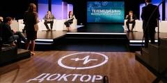 В Москве состоялся VI Научный совет телеканала «Доктор»