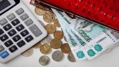 Впервые с 2009 года в РФ значительно увеличат пособие по безработице