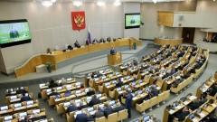 В Госдуме выступили с инициативой ужесточения правил продажи оружия молодежи