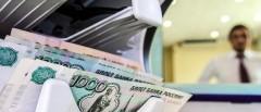 Бизнес Кубани получил более 1,1 трлн рублей кредитов