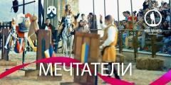 Телеканал «Моя Планета» исполнил мечту актрисы из Владивостока