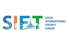 В Сочи стартовал V Международный форум SIFT
