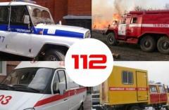 «Системой-112» оснастят 10 городов и районов Кубани