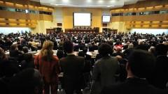 VIII ежегодная конференция
