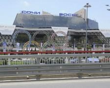 В аэропорту Сочи иностранец пытался пересечь госграницу по недействительному паспорту