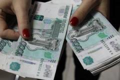 В Северной Осетии раскрыта кража 240 тысяч рублей из домовладения