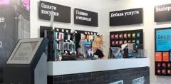 Число фирменных салонов Tele2 в Краснодарском крае превысило 100
