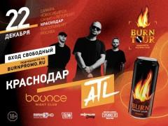 Рэпер ATL выступит в Краснодаре в рамках BURN Rap Tour