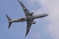 Противолодочный самолет ВМС США провел разведку у Керченского пролива