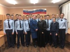 Учащиеся профильных кадетских классов Следственного комитета РФ стали участниками Урока правосудия