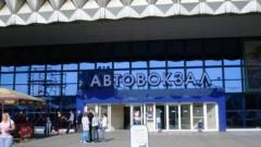 """АРТТ: ПАО """"Донавтовокзал"""" решил раздать долги перевозчикам за счет перевозчиков"""
