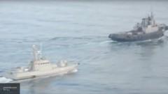 Лавров: Украинские моряки получили приказ скрытно прорваться в Азовское море