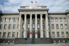 В Краснодаре обсудили эффективность использования имущества местным самоуправлением