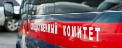 После нападения на сотрудников Росгвардии в Краснодаре возбуждено уголовное дело