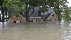 ВСС и РНПК создадут карту наводнений для эффективной работы закона по страхованию жилья от ЧС