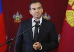Вениамин Кондратьев поздравил юристов с профессиональным праздником