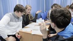 Невинномысские математики победили на краевом конкурсе