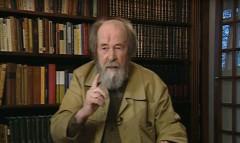 В Ростове 7 декабря откроется выставка к 100-летию Александра Солженицына