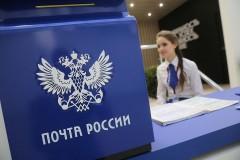 Несмотря на сложные погодные условия на Кубани, отделения Почты России работают в штатном режиме