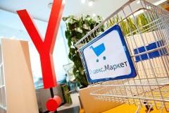 Яндекс.Маркет открыл логистический комплекс на Дону