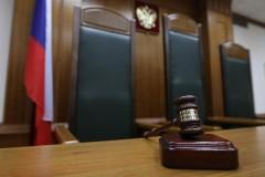 В Сочи осужден мужчина за незаконный оборот оружия