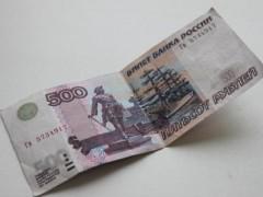 В Ростове раскрыто разбойное нападение по «горячим следам»