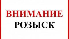 В Сальске пропала без вести несовершеннолетняя Кристина Баркая