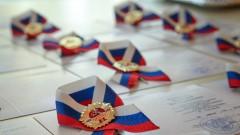 Фестиваль ГТО в Краснодарском крае