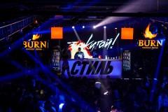 Рэпер ATL выступит в клубе Bounce на вечеринке «Стиль.Туса»