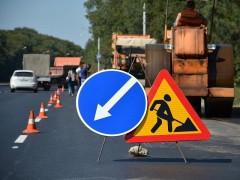 Ремонт дорог станет нацпроектом