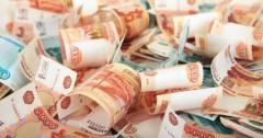 Геленджик попал в топ-10 городов с самыми большими платежами за ЖКУ