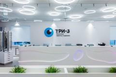 Офтальмологи клиники «Три-З» первыми в России провели операцию по новейшей технологии пациенту с возрастной дальнозоркостью