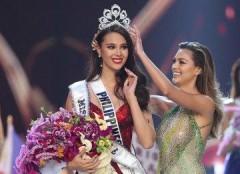 """В конкурсе """"Мисс Вселенная"""" победила 24-летняя филиппинка Катриона Грэй"""