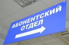 В Невинномысске заработал абонентский отдел регопрератора по вывозу отходов