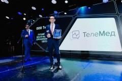 Создавая будущее: Лучшие компании удостоились премии «Время инноваций»